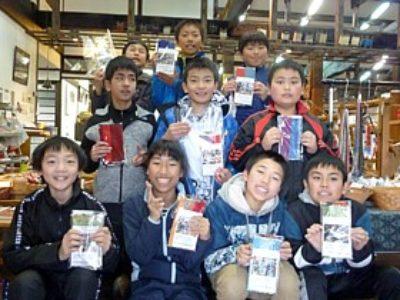 2019年11月15日十和田市立四和小学校6年の皆さん