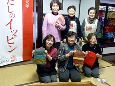 2019年12月4日十和田市消費者の会の皆さん